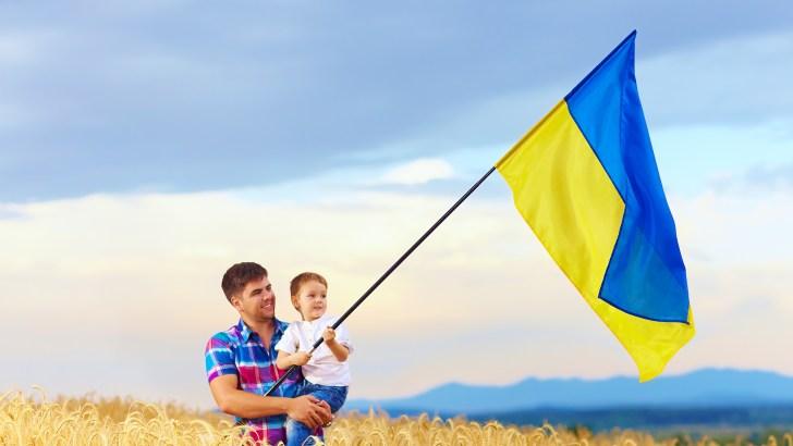 С Днем Государственного Флага, Украина!