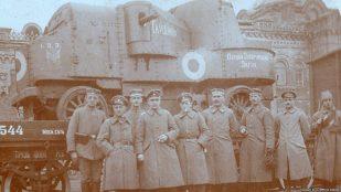 крымская операция 1918 года