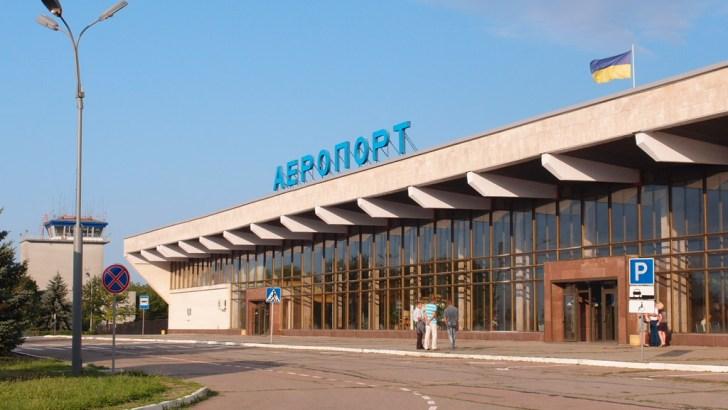 В аэропорту «Херсон» откроют новый рейс в Болгарию