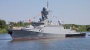В Азовское море вошли два ракетных корабля РФ
