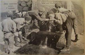 дети крымские татары историческое фото