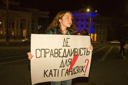 В Херсоне прошла Акция «Рік без Каті Гандзюк»