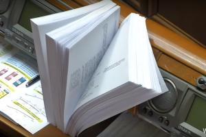Украина приняла бюджет на 2020 год