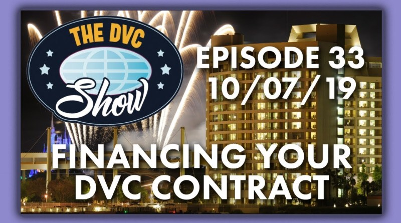 Financing Your DVC Contract