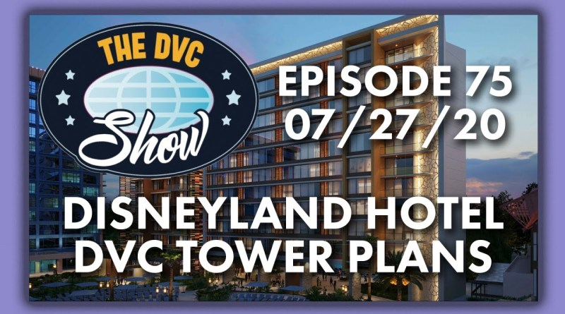 Disneyland Hotel DVC Tower