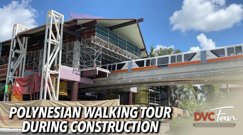 Disney's Polynesian Walking Tour