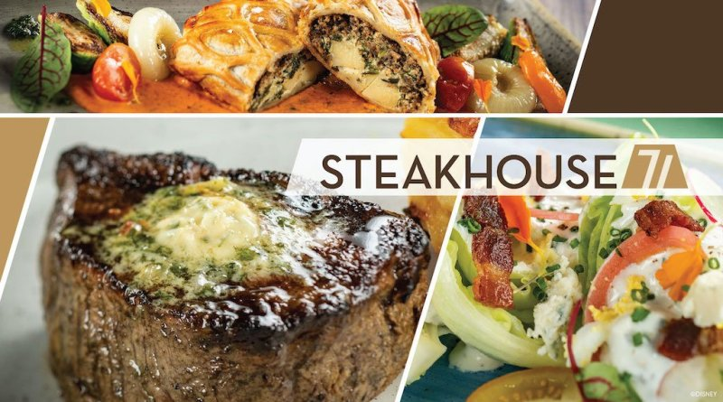 Steakhouse 71 Menu