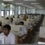 Hasil Seleksi Administrasi CPNS 2019 Kota Surabaya