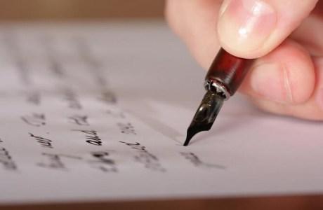 Ini Arti c.q. dan u.p. Pada Penulisan Surat Untuk Anda Ketahui