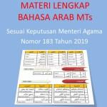 Materi Bahasa Arab Kelas 9 Bab 4 Semester 1 (KMA 183 Tahun 2019)