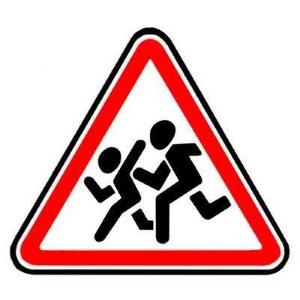 Что означает знак осторожно дети – Знак «Осторожно, дети ...