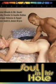 Soul In His Hole