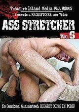 Ass Stretcher 6