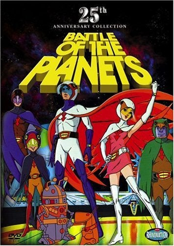 Battle Of The Planets 25th Anniversary Collection IGN