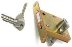механизм с личинкой под ключ