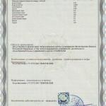 Гигиеническая характеристика продукции