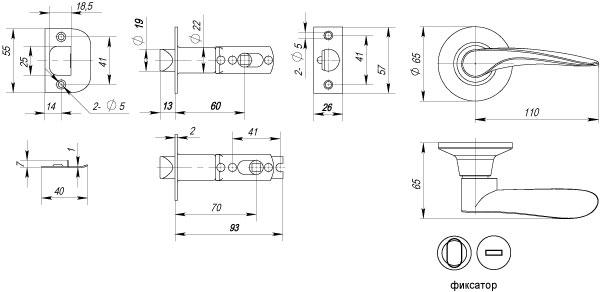 Дверная ручка-защелка «6030 B» (фиксатор)