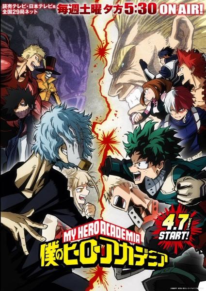 Boku no Hero Academia 3 Sub Español [24-25] [Mega-Mediafire] [HD-HDL]