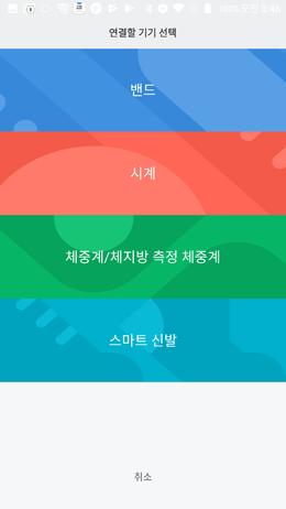 Screenshot 20190505-034651.png