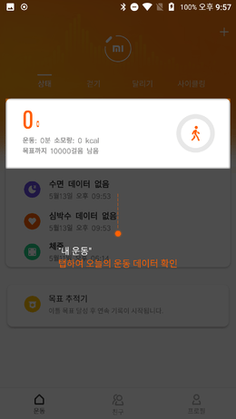 Screenshot 20190513-215701.png