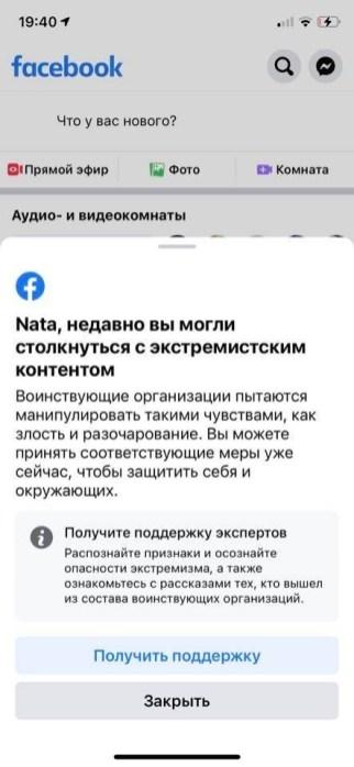 facebok5