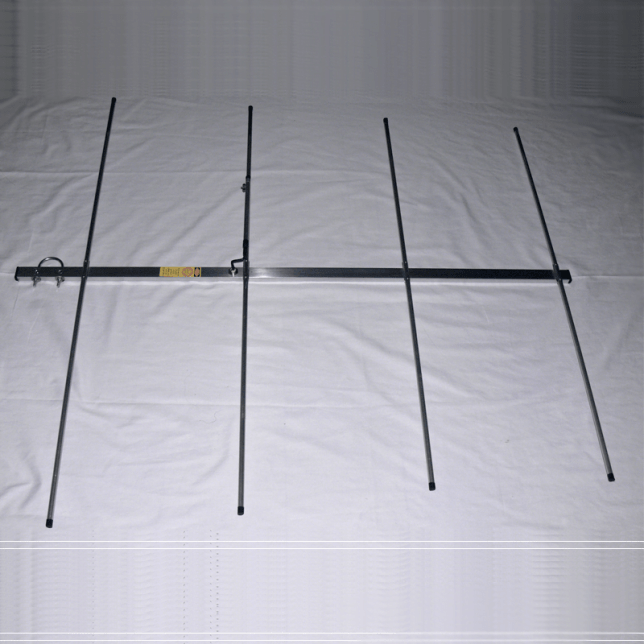 4 Elements Yagi VHF (2m Commercial)