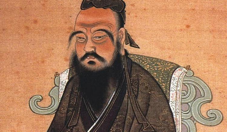 Confucius - Quelques citations de Confucius qui peuvent donner envie d'avancer