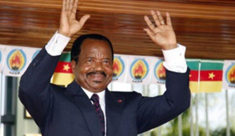 accession de Paul Biya au pouvoir - Cameroun : Elecam retient 11 candidatures à l'élection présidentielle