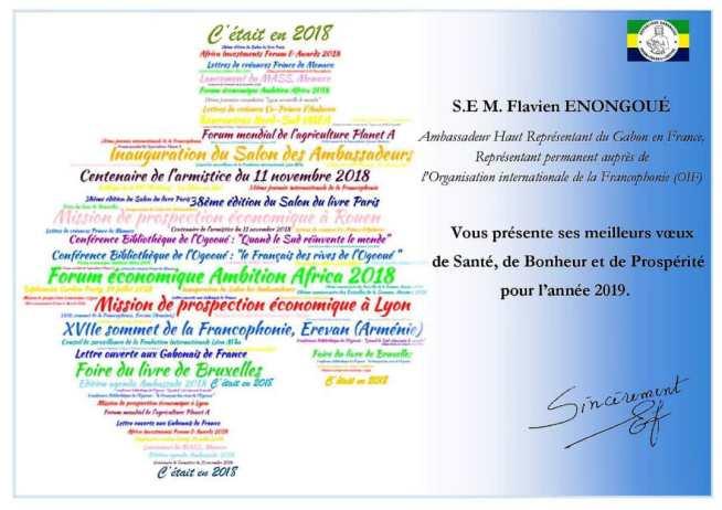 Nouvel An : Message de vœux de l'Ambassadeur Flavien ENONGOUE