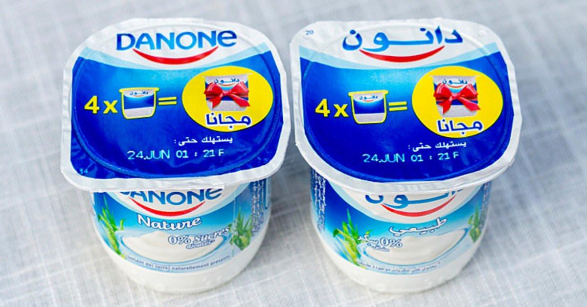 Maroc: recul de 4,1% du bénéfice net en 2018 et stagnation des ventes pour Danone