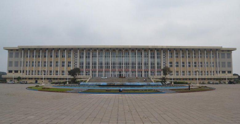 INVESTITURE ANNONCEE DU NOUVEAU GOUVERNEMENT EN RDC