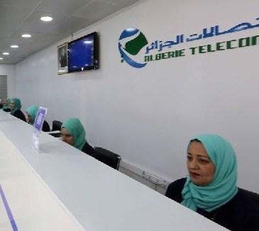 Algérie Télécom se dote d'un centre opérationnel de sécurité