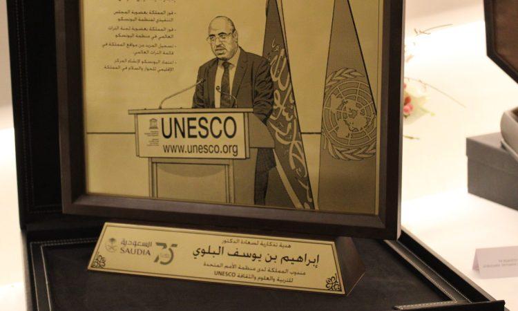 France : Cocktail d'adieu en l'honneur de l'Ambassadeur Ibrahim ALBALAWI