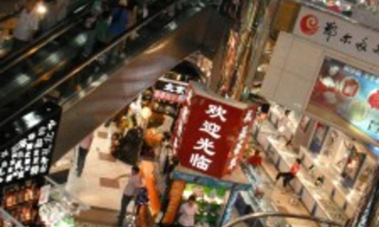 01 09 2020 chine economie - Asie | Economie : LA CONSOMMATION MONTRE DES SIGNES POSITIFS EN CHINE
