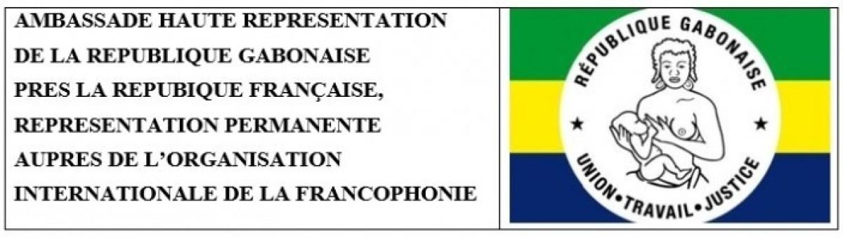 logoambassade - Échos du Gabon en France : ambassade du Gabon à Paris, business et copinage continuent de plus belle !