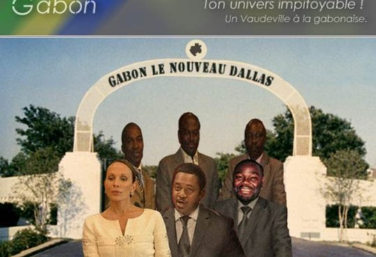29 avril 2021 225134 1817324485579 5350902 n - Souvenir, article du 29 avril 2011 | Gabon, ton univers impitoyable !