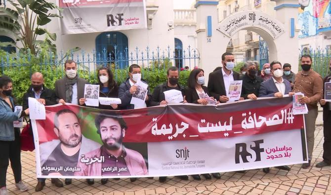 Tunisie: rassemblement en soutien à deux journalistes marocains