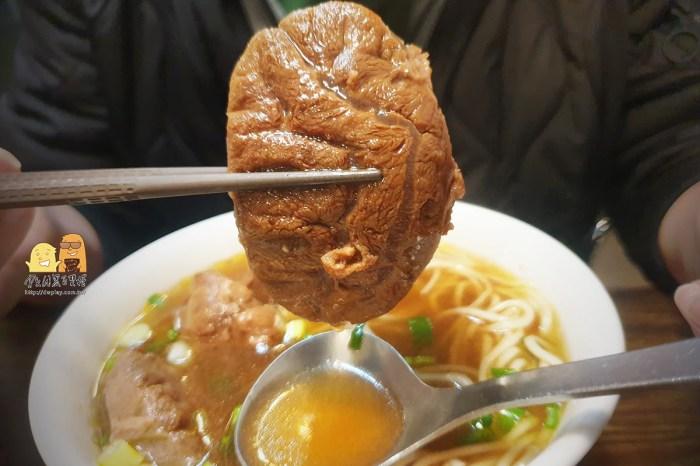 台北大安美食|小公園牛肉麵,肉又大塊又多只要130元,藏在巷子裡面在地人推薦美食!激推!