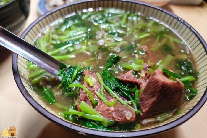 台北中山區美食 米其林必比登推薦廖家牛肉麵,一碗湯要價270到底有多好喝?湯頭清澈但入喉卻有爆炸性濃郁肉汁味,果然十分強大!