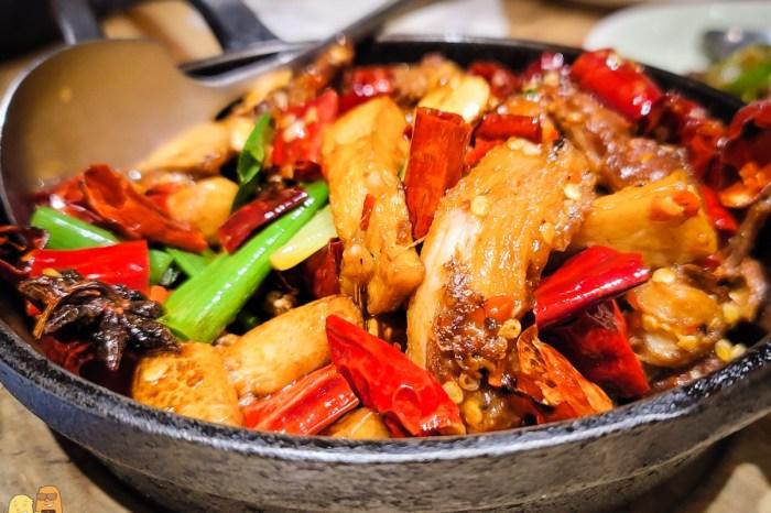 開飯川食堂|台北中山站川菜料理推薦,必點菜單推薦給你(菜單價格)
