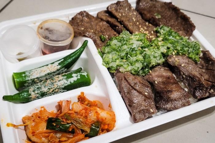 乾杯燒肉便當|防疫在家吃什麼?防疫必吃美食推薦,在家也能大舕級燒烤美味