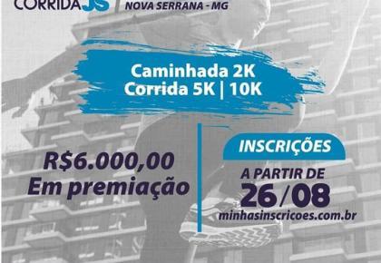 CORRIDA RÚSTICA JS