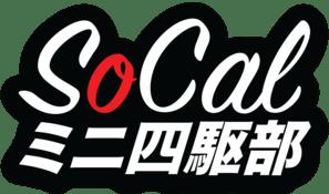 SoCal-Sticker_1024x1024@2x