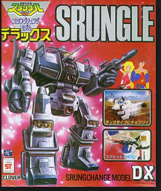 Srungle DX 1984 Clover - Srungchange Model from anime Akū Daisakusen Srungle 1983-1984 Capitan Gorilla or Gorilla Force (Italian),Fuerza Especial Gorila or Grupo Especial Gorila (Spanish),Mission Outer Space Srungle, 亜空大作戦スラングル (Japanese)