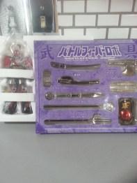 Battlefever Bandai Soul of Chogokin 2006 GX-30