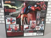 Getter Dragon(ゲッタードラゴン) GX-18 Bandai Soul of Chogokin 2003 Getter Robo G back of box from anime Getta Robo G (Japanese), Jet Robot (Italian), Robo Formers, Starvengers, ゲッターロボG (Japanese), 게타로보 (Korean)