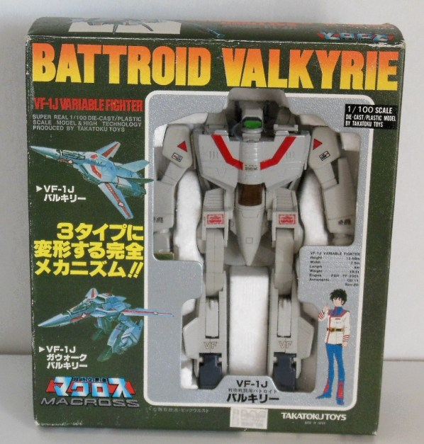 Macross VF-1J ST 1/100 scale front of box Hikaru Ichijyo (一条 輝 Ichijō Hikaru)- Takatoku Toys(タカトクトイス) 1983 from anime Super Dimension Fortress Macross( 超時空要塞マクロス or Chōjikū Yōsai Makurosu)