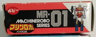 Machine Robo MachineRobo MR-01 Cy-Kill 1982 Popy Japan Robot bottom box