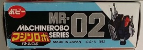 MachineRobo(マシンロボ) MR-02 Tank Battle Robo 1982 Popy Bandai Machine Men box side 2 from anime Machine Robo Revenge of Cronos 1988-1989 and Challenge of the Gobots 1983-1987