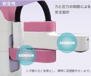 アーム内蔵接触センサー
